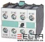 Монтажный блок Siemens 3RH1921-1FA04